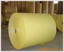 西藏黄色迷信原纸生产商销售