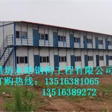 供应江苏单层活动板房防火框架材料厂家找永皓钢构13516381065