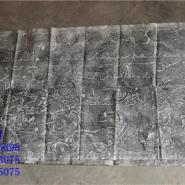 青石雕刻拓片图片