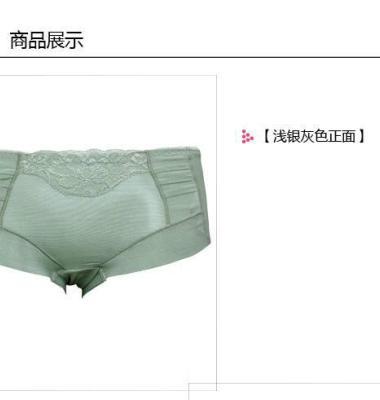 内衣内裤图片/内衣内裤样板图 (4)