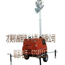 供应移动照明灯塔厂家直销价格优惠