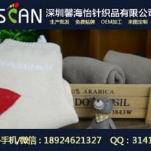供应袜子棉袜2-45厂家批发冬季纯棉儿童袜子小童普通袜子零售品牌货源图片