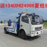 供应10-15吨修理厂清障车报价_20-25吨拖吊型清障车厂家