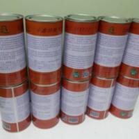 供应优质-轴承润滑脂