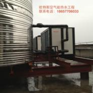 丽水15-20吨空气能热水器图片