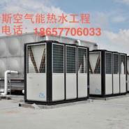 杭州20P/15-20吨空气能热水工程图片