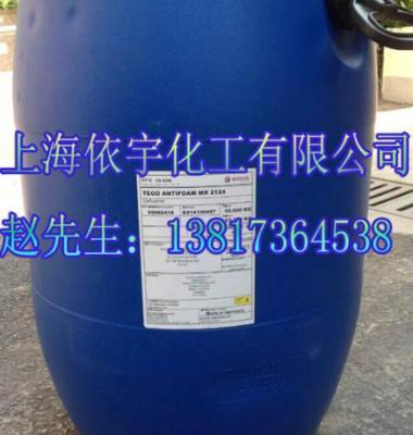 德固赛32H金属洗剂切削液纺织助剂图片/德固赛32H金属洗剂切削液纺织助剂样板图 (3)
