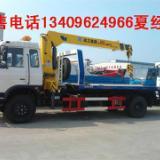 供应救援清障车多少钱_柳州修理厂救援清障车最低价13409624966