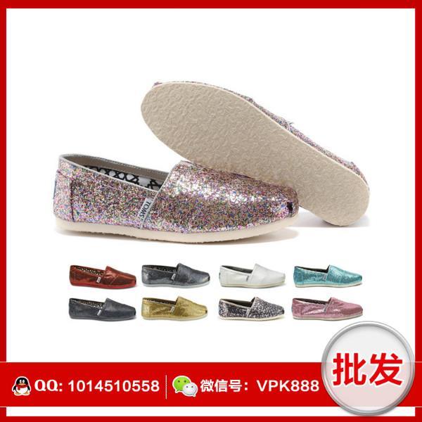 供应toms正品亮片系列女鞋外贸鞋批发