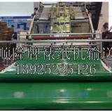 供应裱纸机皮带.裱纸机输送皮带13925225426裱纸机皮带.裱纸机输送皮带.印刷机皮带
