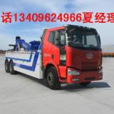 供应30吨道路清障车_40吨高速清障车价格_广东4S店修理厂拖车