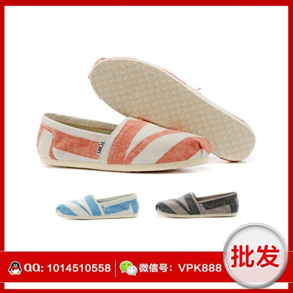 供应toms鞋 正品粗条纹女鞋