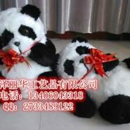 仿真熊猫国宝动物模型熊猫展示道具图片