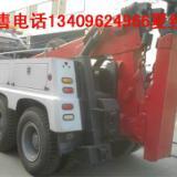 供应15-20吨一拖一清障车_阳春修理厂用清障拖车13409624966
