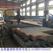 供应容器板Q245R舞钢金聚鑫钢铁批发