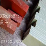 桔红色电木板价格黑色电木板价格图片