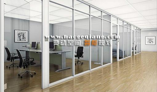 广元办公室玻璃隔断