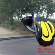 供应GPS导航车载支架销售,GPS导航车载支架销售价格