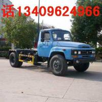 供应垃圾车_小型垃圾车制造企业_1-10吨社区垃圾车价格报价