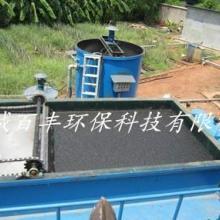供应制药污水处理设备