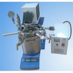 上海光化学反应器图片