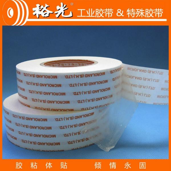 供应裕光5163双面棉纸胶带 可代3M 9448