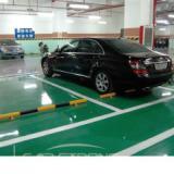 供应承接广州市大型地下室停车场地坪漆 停车场地坪漆工程