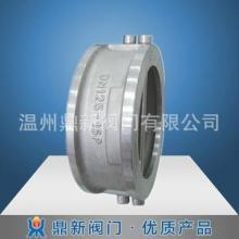 供应碳钢蝶形H77H-16C对夹式止阀