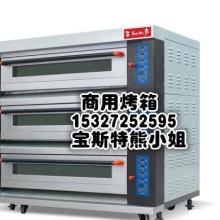 供应咸宁面包房设备三麦烤箱供应商