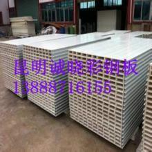 供应安宁市净化彩钢板直销商,安宁市净化彩钢板代理商净化夹芯彩钢板批发
