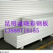 供应丽江优质净化板厂家,丽江哪里有净化板厂家,丽江专业生产净化板公司批发
