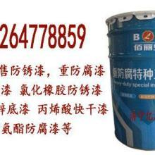 供应无机硅酸锌底漆无机硅酸锌车间底漆特点   济宁无机硅酸锌底漆