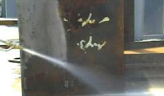 供应石家庄高压清洗机除锈_凯驰高压清洗机除锈。