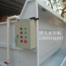 供应水帘柜基本常识 博远厂家销售各式水帘柜 水帘喷漆台 无泵水帘机图片