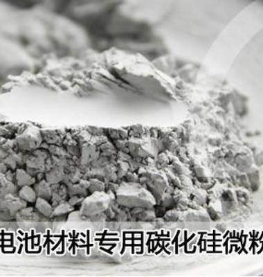 黑碳化硅微粉图片/黑碳化硅微粉样板图 (1)