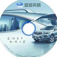 上海光盘刻录图片