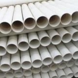 供应PVC-M给水管