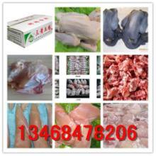 供应鸡副产品生产厂家