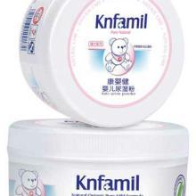 供应婴儿尿湿粉批发_康婴宝母婴护肤代理厂家批发