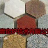 供应六棱砖,六棱砖专业生产商,六棱砖价格,六棱砖销售,杭州六棱砖