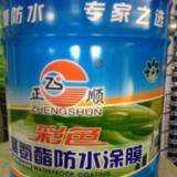 供应聚氨酯防水材料