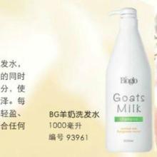 供应羊奶洗发水,深圳质量高的羊奶洗发水大量供应