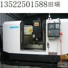 供应北京专业回收二手机床,二手机床回收厂家,二手机床价格批发