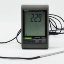 供应声光报警温度记录仪外置刺针探头,声光报警温度记录仪刺针探头