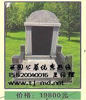 供应西园公墓清明促销,天津西园公墓清明促销