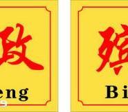 天津殡葬服务官方图片
