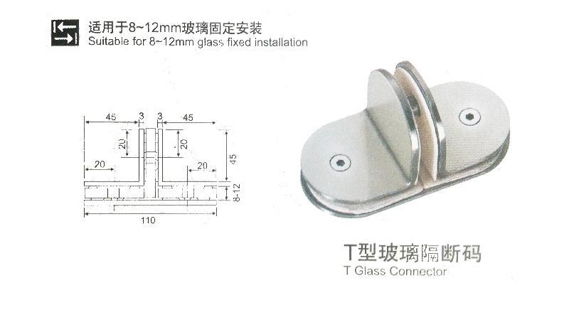 浴室门隔断价格:大量供应好用的TT型玻璃隔断码颕