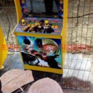 儿童游戏机石头剪刀布弹珠机拍拍乐图片