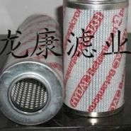 龙康0110D020BN3HC贺德克滤芯图片
