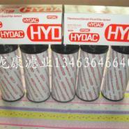 龙康0165R010BN3HC贺德克滤芯图片
